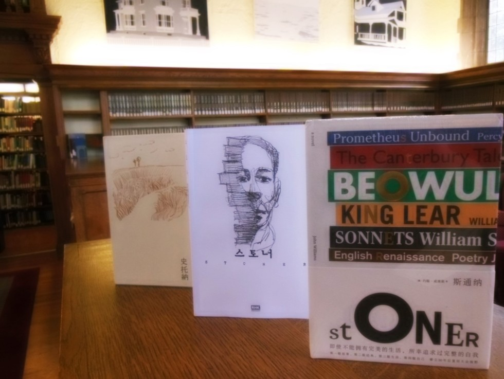 Stoner, John Williams, CM Publishing (CHINA – in complex characters), Random House Korea (KOREA), Horizon (CHINA – in simplified characters)